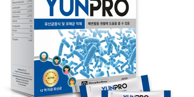 Thuốc yunpro là thuốc gì? có tác dụng gì? giá bao nhiêu tiền?