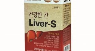 Thuốc healthy liver s là thuốc gì? có tác dụng gì? giá bao nhiêu tiền?