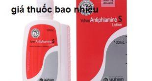 Thuốc yuhan antiphlamine 100ml là thuốc gì? có tác dụng gì? giá bao nhiêu tiền?